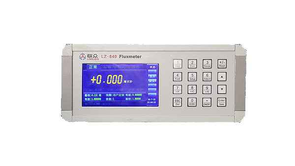LZ-840 Fluxmeter_HUNAN LINKJOIN TECHNOLOGY CO , LTD  Professional